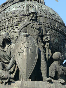 A monument celebrating the millennium of Rurik's arrival to Novgorod.